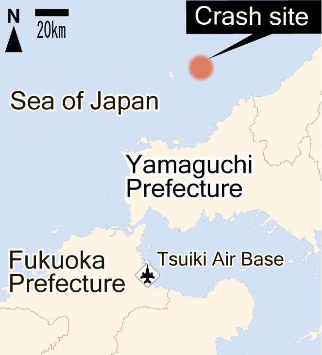 Japanese fighter crashes in sea during drill